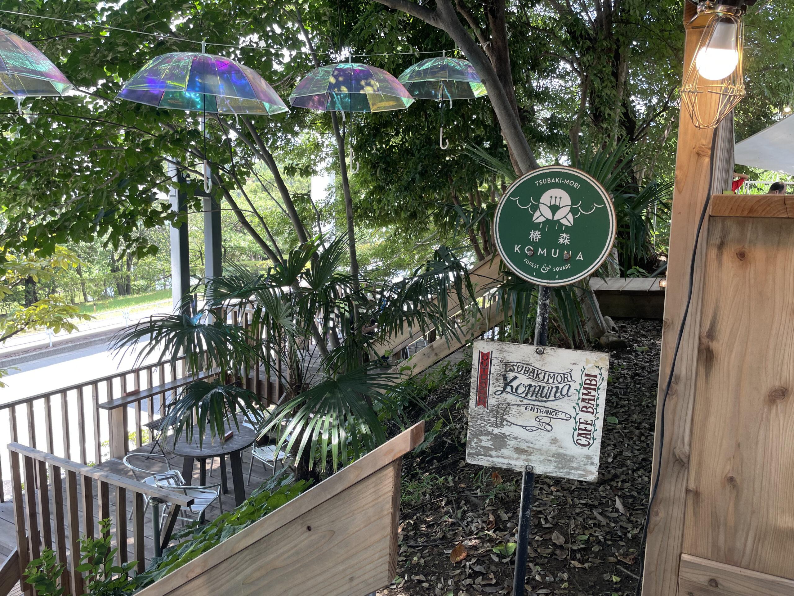 オーロラ色のビニール傘